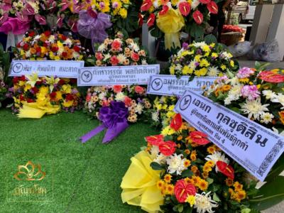wreath ratchaburi Watermarked10(2562-02-11-1740)