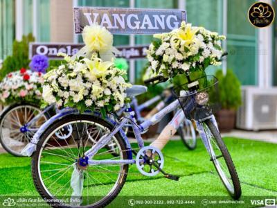 wreath ratchaburi Watermarked10(2562-03-18-2049)