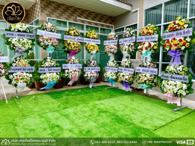 wreath ratchaburi Watermarked10(2562-03-27-2137)