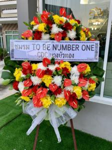 wreath ratchaburi Watermarked11(2562-02-21-0128)