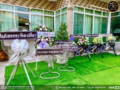 wreath ratchaburi Watermarked11(2562-03-18-2049)