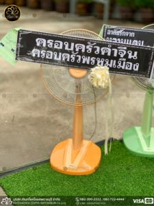 wreath ratchaburi Watermarked12(2562-04-07-1651)