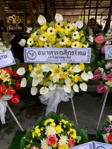 wreath ratchaburi Watermarked13(2562-02-11-1741)