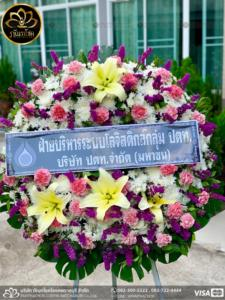 wreath ratchaburi Watermarked13(2562-03-31-1857)