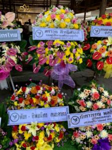 wreath ratchaburi Watermarked14(2562-02-11-1742)