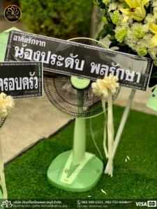 wreath ratchaburi Watermarked14(2562-04-07-1651)