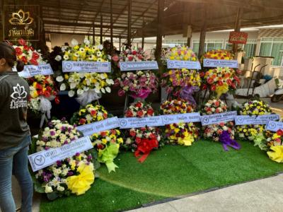 wreath ratchaburi Watermarked16(2562-02-11-1743)