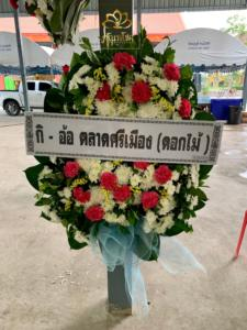 wreath ratchaburi Watermarked16(2562-02-15-1802)