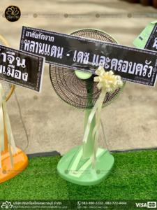 wreath ratchaburi Watermarked16(2562-04-07-1652)