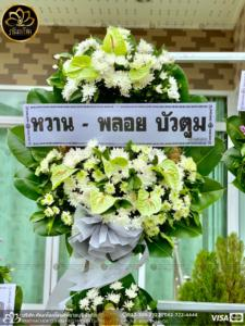 wreath ratchaburi Watermarked17(2562-03-27-2151)