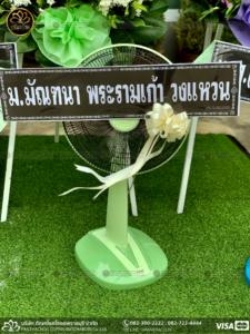 wreath ratchaburi Watermarked17(2562-04-07-1652)