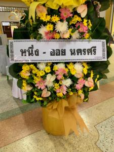 wreath ratchaburi Watermarked18(2562-02-15-1805)