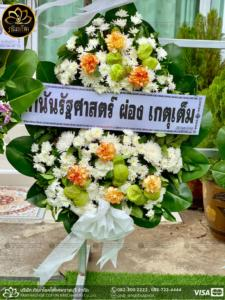 wreath ratchaburi Watermarked18(2562-03-27-2151)