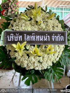 wreath ratchaburi Watermarked18(2562-04-07-1652)