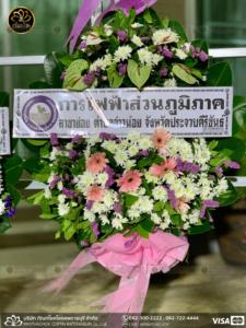 wreath ratchaburi Watermarked18(2562-04-11-0034)
