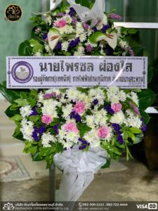 wreath ratchaburi Watermarked19(2562-04-11-0034)