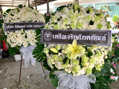 wreath ratchaburi Watermarked2(2562-02-21-0128)