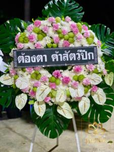 wreath ratchaburi Watermarked2(2562-03-09-2052)