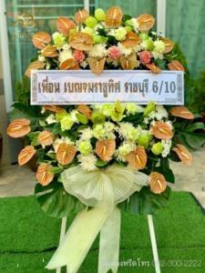 wreath ratchaburi Watermarked2(2562-03-16-1239)