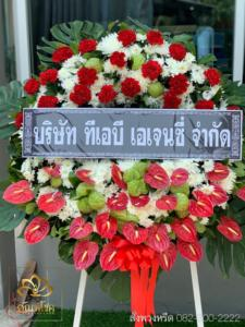 wreath ratchaburi Watermarked2(2562-03-17-1317)
