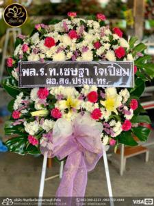 wreath ratchaburi Watermarked2(2562-03-20-1354)