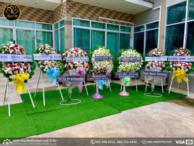 wreath ratchaburi Watermarked2(2562-03-20-1727)