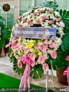 wreath ratchaburi Watermarked2(2562-03-22-1607)