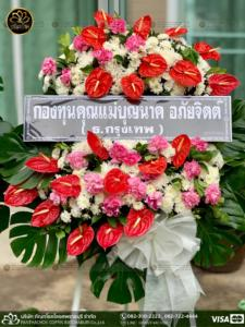 wreath ratchaburi Watermarked2(2562-04-03-1949)