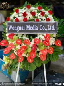 wreath ratchaburi Watermarked2(2562-04-05-1635)
