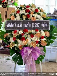 wreath ratchaburi Watermarked2(2562-04-07-1650)