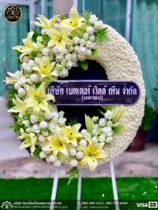wreath ratchaburi Watermarked2(2562-04-08-1751)