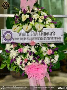 wreath ratchaburi Watermarked2(2562-04-11-0031)