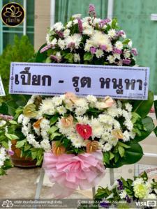wreath ratchaburi Watermarked21(2562-03-27-2152)