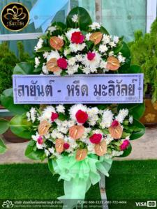 wreath ratchaburi Watermarked21(2562-03-31-1858)