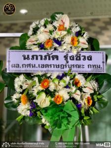 wreath ratchaburi Watermarked21(2562-04-11-0034)