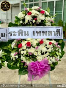 wreath ratchaburi Watermarked22(2562-03-27-2152)