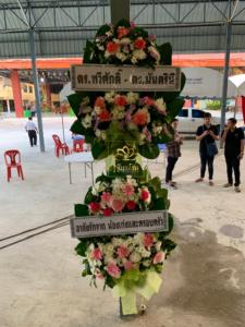 wreath ratchaburi Watermarked23(2562-02-14-2146)