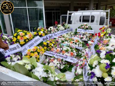 wreath ratchaburi Watermarked23(2562-03-27-2152)-2