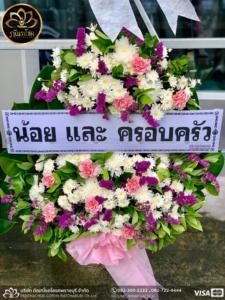 wreath ratchaburi Watermarked23(2562-03-31-1858)