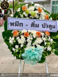 wreath ratchaburi Watermarked24(2562-03-27-2152)