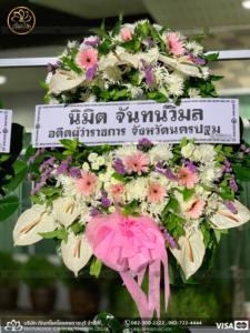 wreath ratchaburi Watermarked24(2562-04-11-0035)