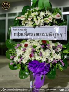 wreath ratchaburi Watermarked27(2562-04-11-0035)