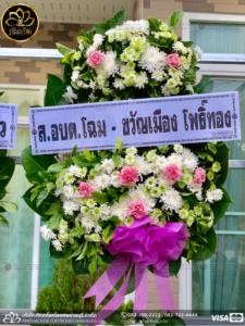 wreath ratchaburi Watermarked29(2562-03-27-2153)