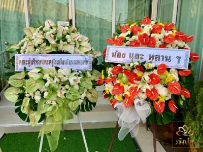 wreath ratchaburi Watermarked3(2562-03-02-1413)