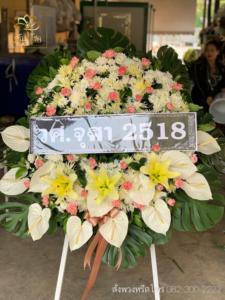 wreath ratchaburi Watermarked3(2562-03-16-1239)