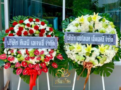 wreath ratchaburi Watermarked3(2562-03-18-0159)