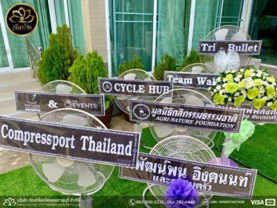wreath ratchaburi Watermarked3(2562-03-19-1655)