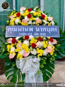 wreath ratchaburi Watermarked3(2562-04-05-1635)