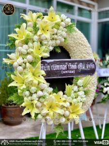 wreath ratchaburi Watermarked3(2562-04-08-1751)