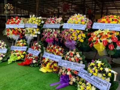 wreath ratchaburi Watermarked30(2562-02-11-1747)